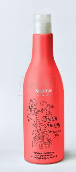 Шампунь с биотином для стимуляции роста волос отзывы