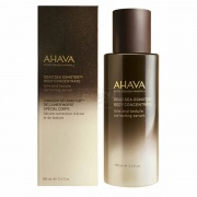 Ahava Dead Sea Osmoter Body Concentrate Сыворотка Osmoter для тела 100 мл