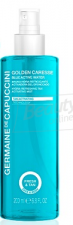 Germaine de Capuccini Blue Active Water Hydra-Refreshing Tan Activating Mist Увлажняющая дымка 200 мл