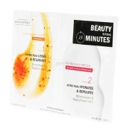 Novexpert Beauty Minutes Gommage + Masque Домашняя процедура Бьюти Минуты для лица 10*25 шт