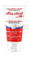 Akileine Vita Citral Гель для рук Total Repair TR+