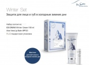 Dr. Spiller Biocosmetic Winter Set