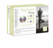 Simildiet Magnesio Plus 60 капсул